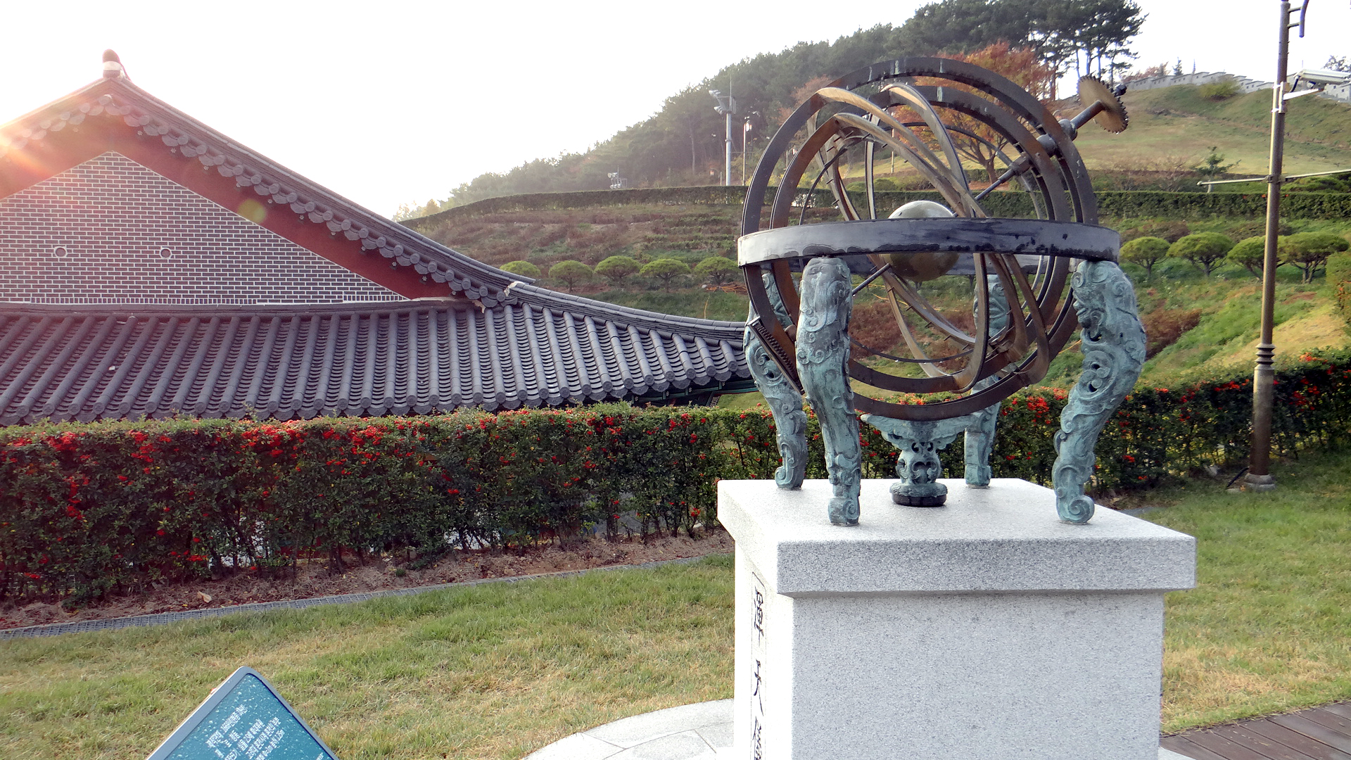 FileBusan South KoreaJang Yeong sil Science Garden Armillary