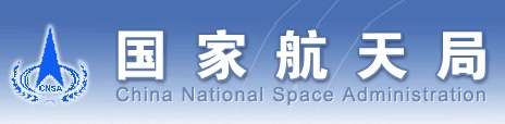 CNSA logo 2 - China National Space Administration
