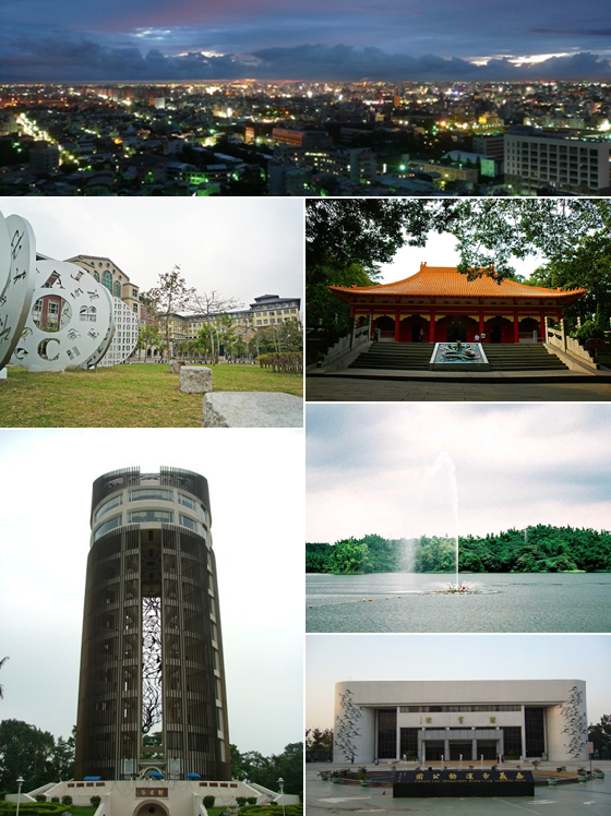 Clockwise from top left:View of night in Chiayi, Chiayi Confucius Temple, Fountain at the Lantan Reservoir, Chiayi City Sports Arena, Chiayi Sun Shooting Tower, Chiayi National University