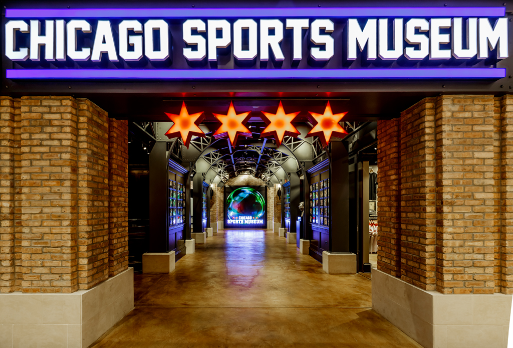 Chicago Sports Museum Wikipedia