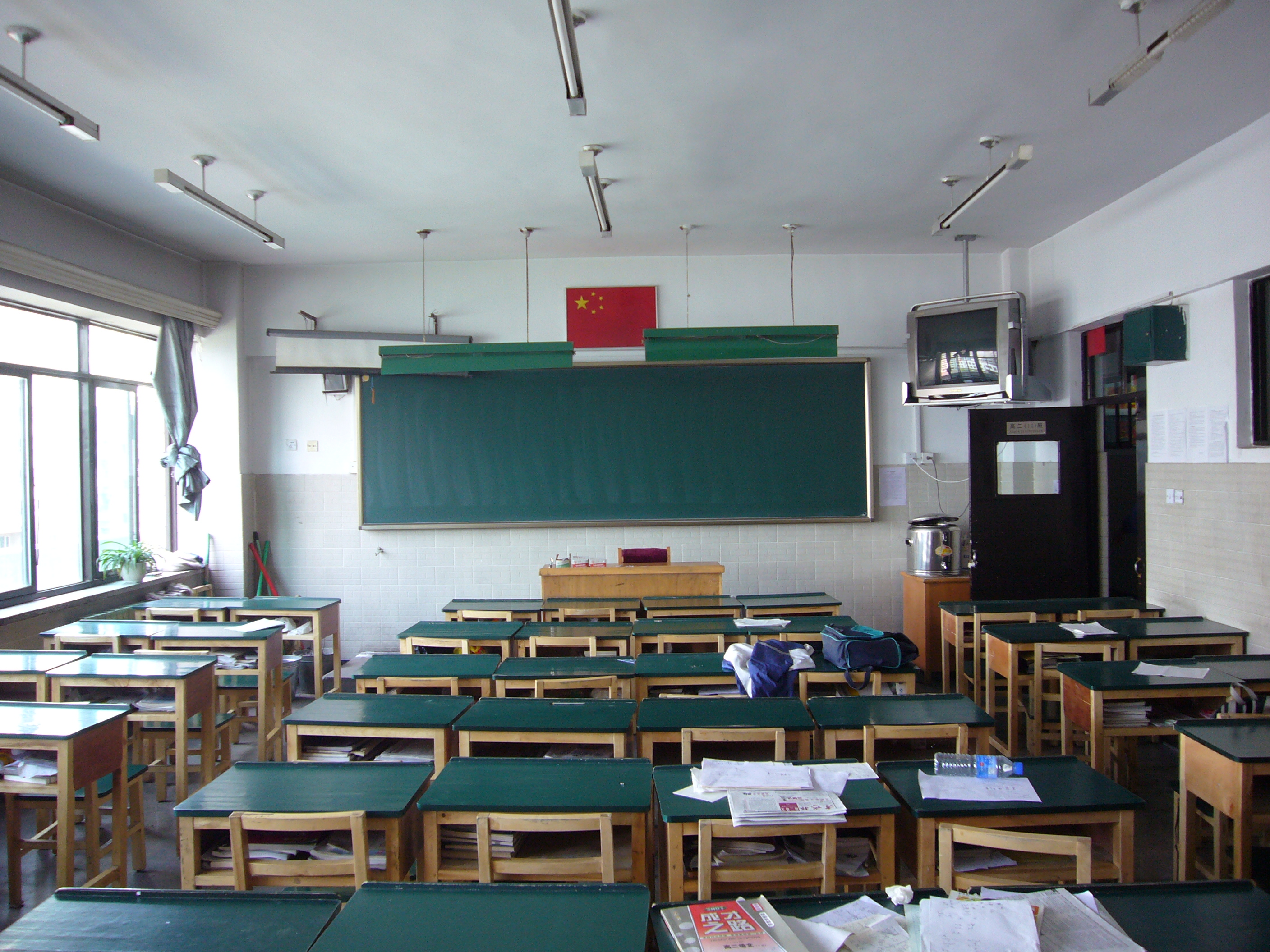 File Classroom Urumqi No 1 High School Jpg Wikimedia Commons
