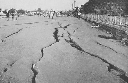 earthquake – Wiktionary