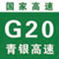 Expressway G20.jpg