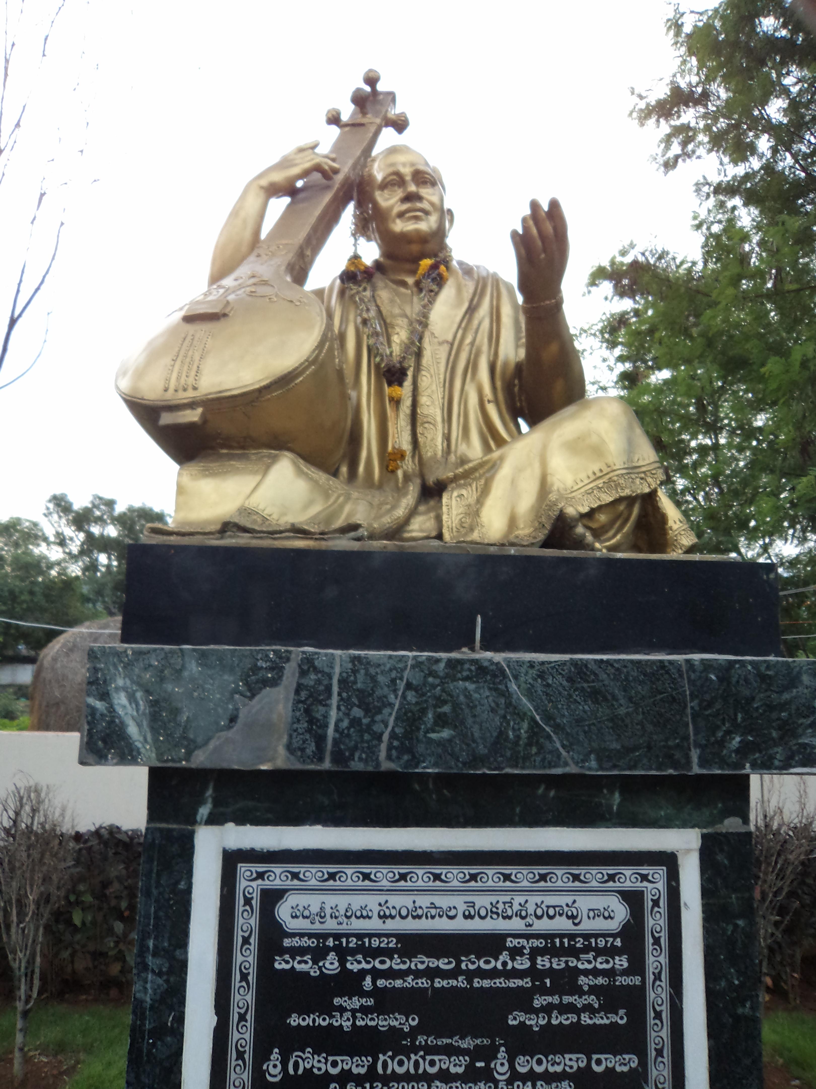 Ghantasala's statue at Tummalapalli Kshetrayya Kalakshetram.JPG