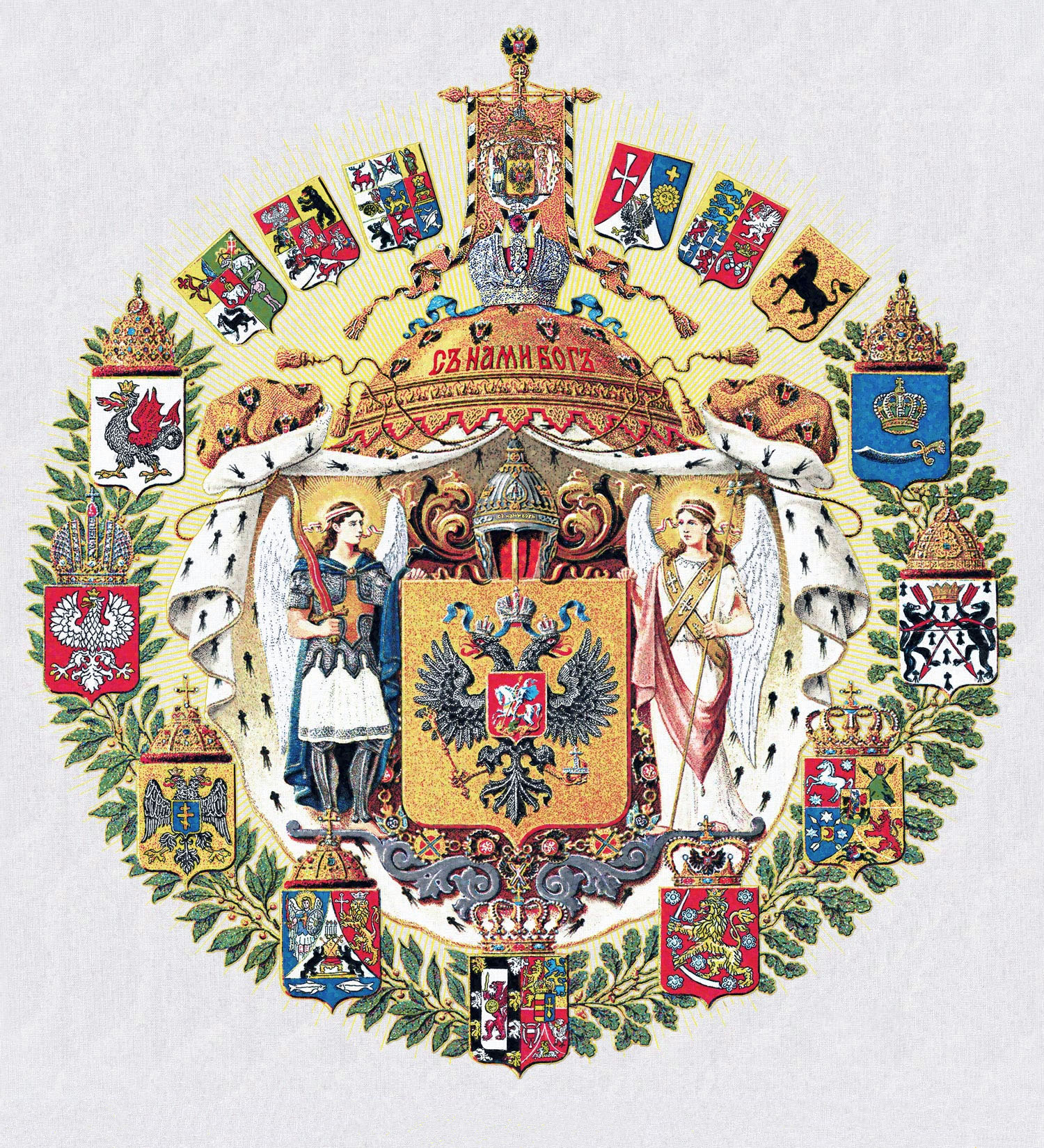 Regalia Of The Russian Tsars Wikipedia
