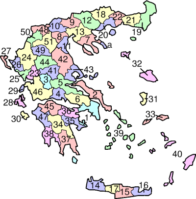 The prefectures of Greece