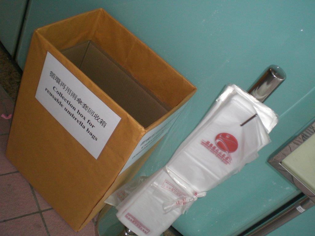 Plastic bag history - File Hk Cwb Public Library Plastic Bag 4 U Jpg