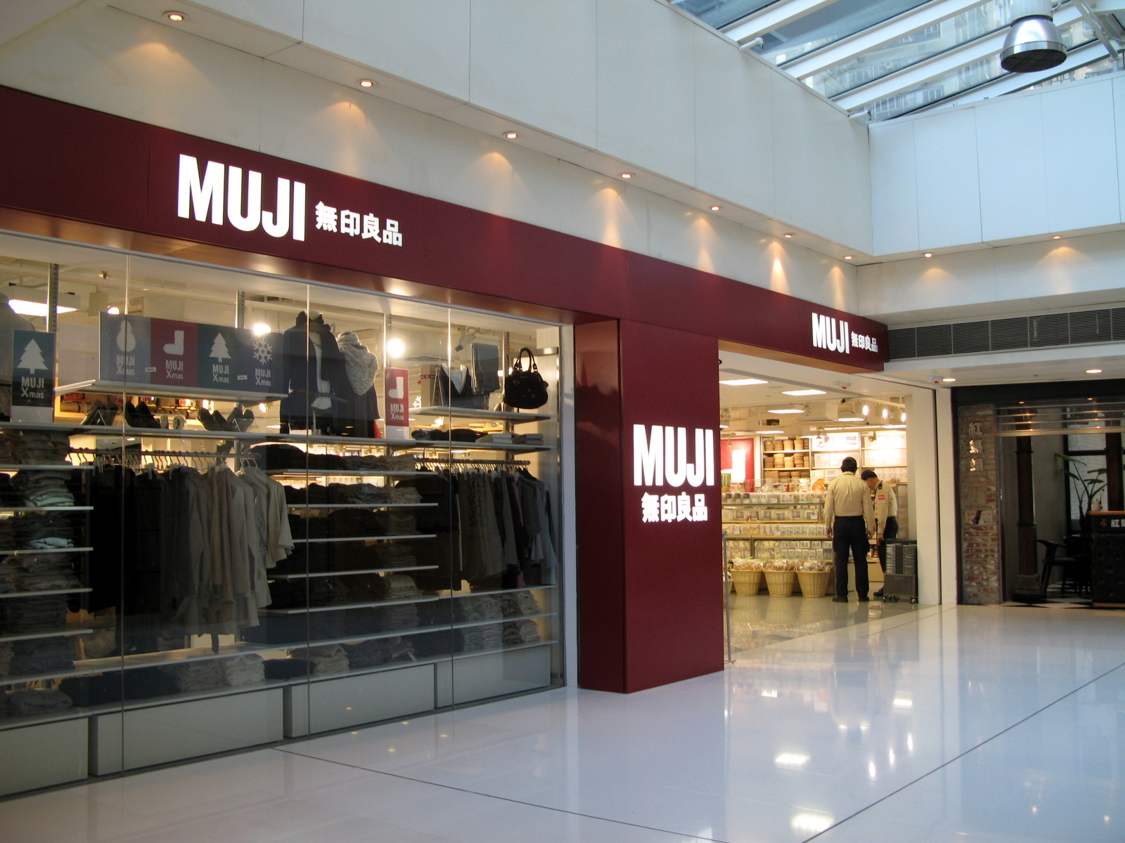 muji wikipedia autos post. Black Bedroom Furniture Sets. Home Design Ideas