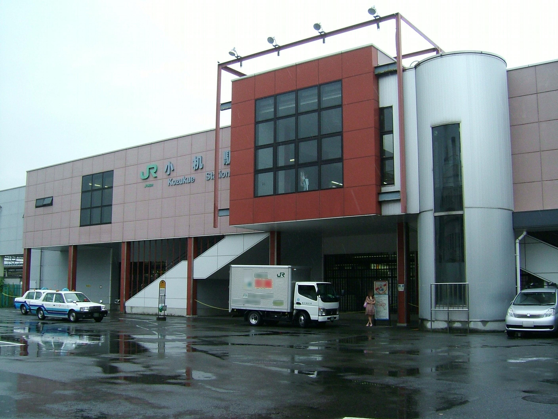 고즈쿠에 역