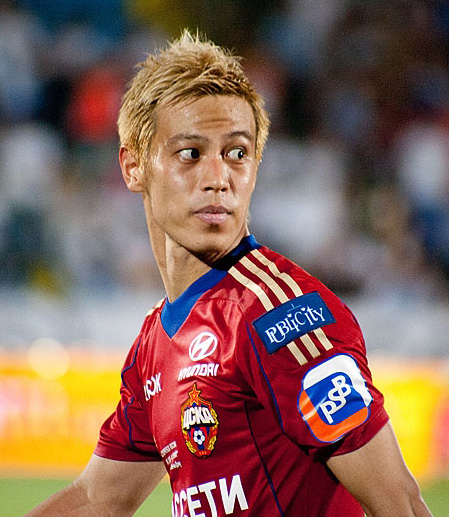 Keisuke Honda  - 2018 Light brown hair & hippie hair style.