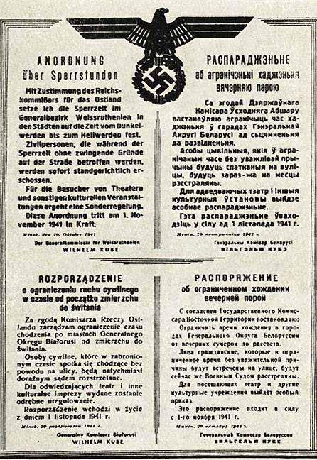 File:Kube Minsk Anordnung 1941.jpg - Wikimedia Commons