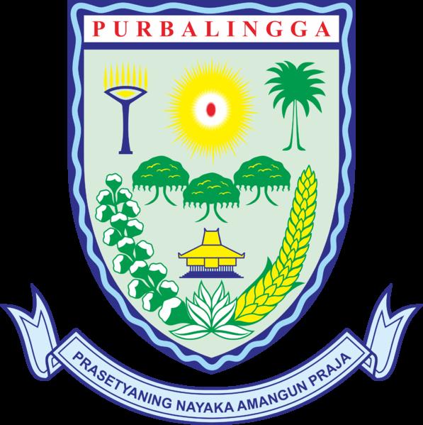 File Lambang Kabupaten Purbalingga Png Wikimedia Commons