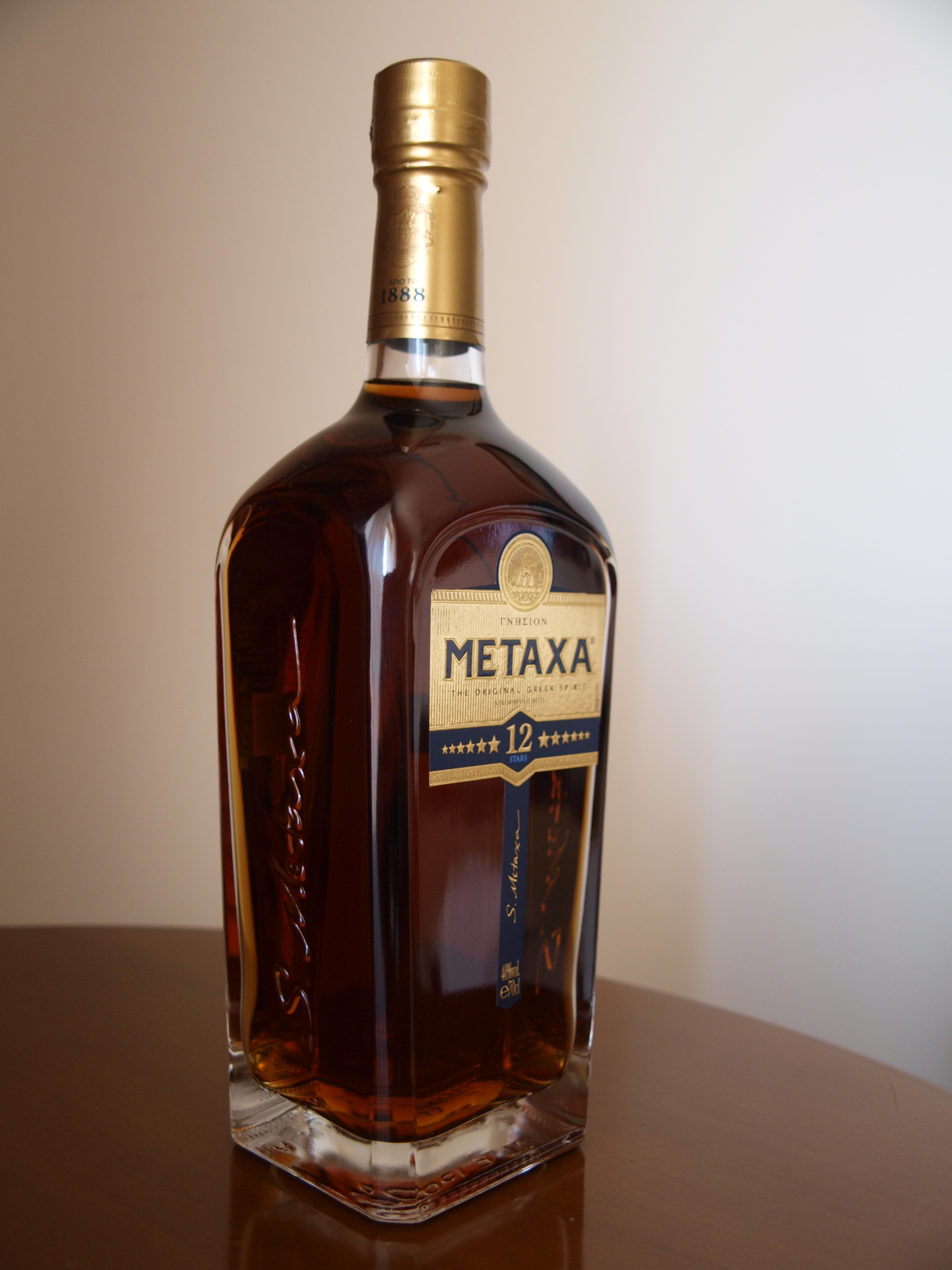 Metaxa 12 Sterne
