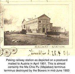 Ma Chia Pu terminus before June 1900
