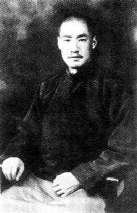 Republic of China Chinese muslim General Ma Bu...