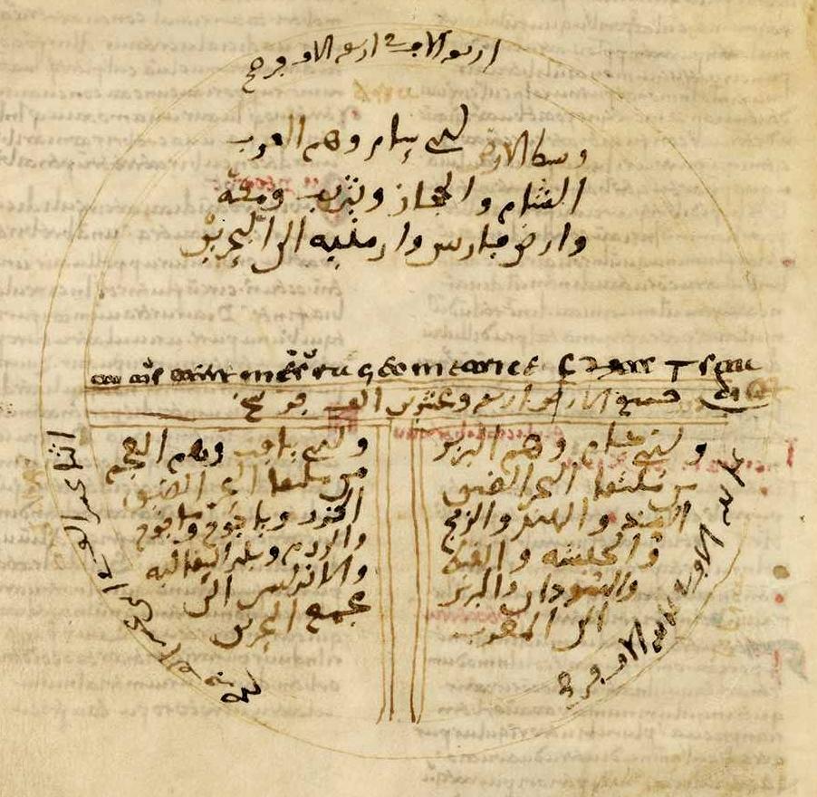 Archivo Mapa T En O De Un Manuscrito Del S Ix De Las Etimologias