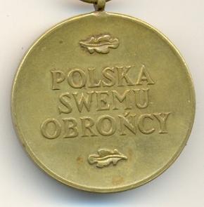 Medal-wojska_0029edikpl.jpg