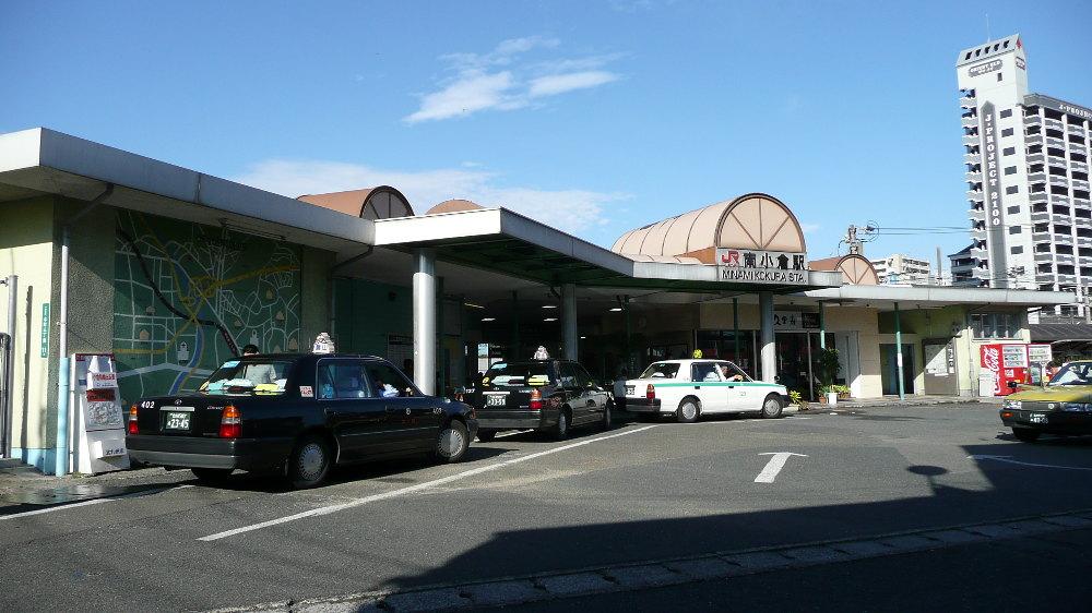 小倉 駅 コインロッカー
