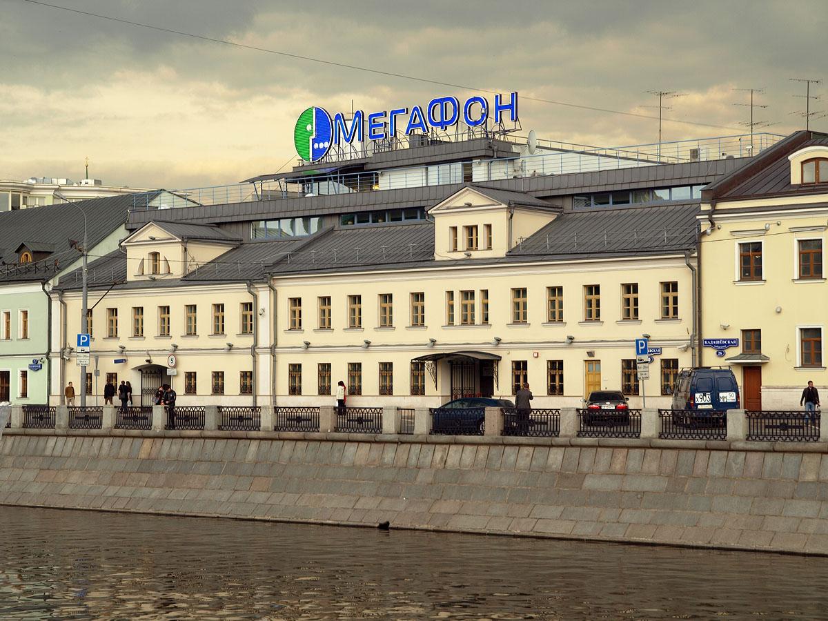 Дата-центр сибирского филиала оао мегафон обмен пейпал на биткоин