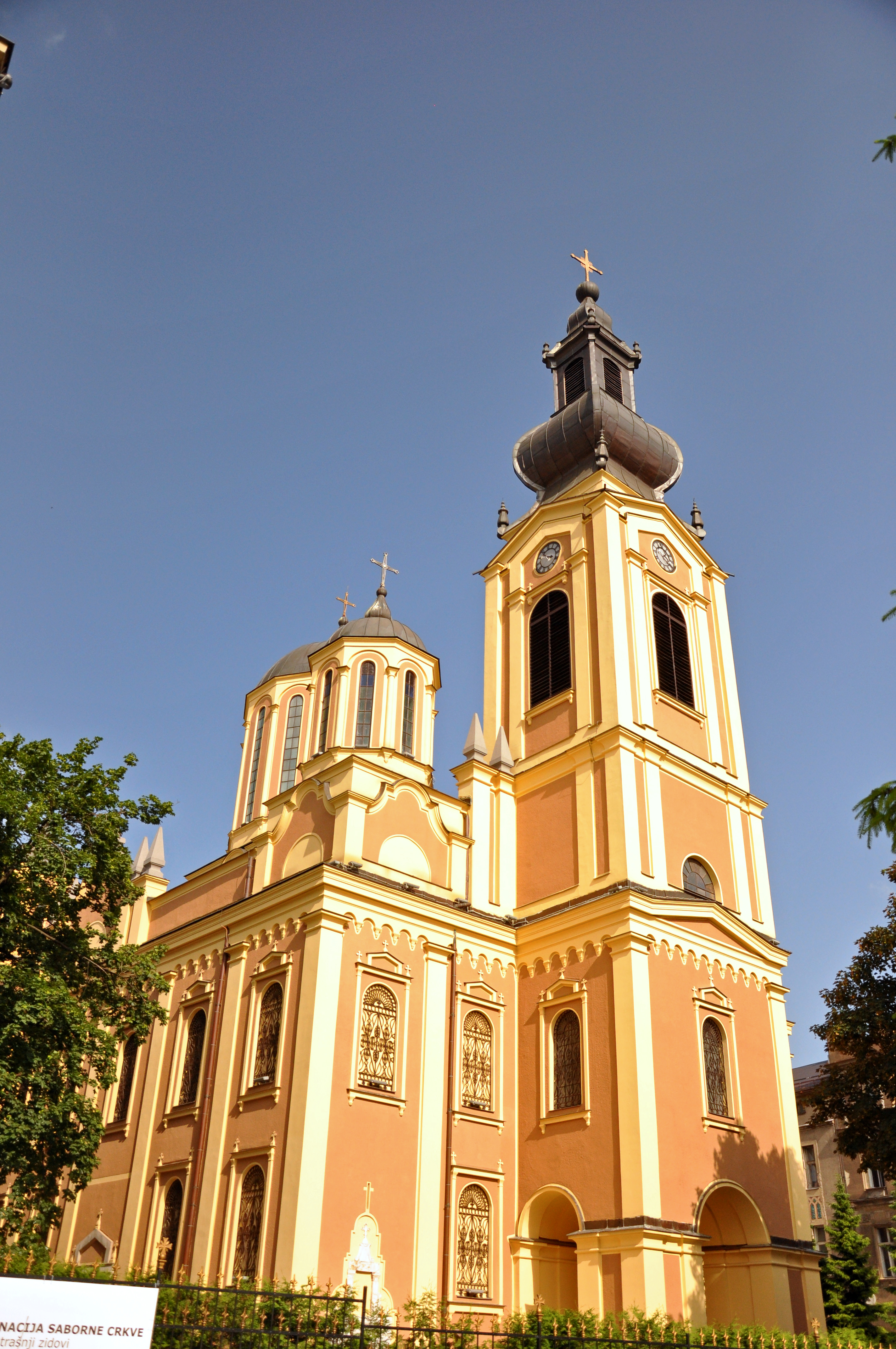 Mariä-Geburt-Kathedrale (Sarajevo) – Wikipedia