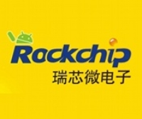 Image illustrative de l'article Fuzhou Rockchip