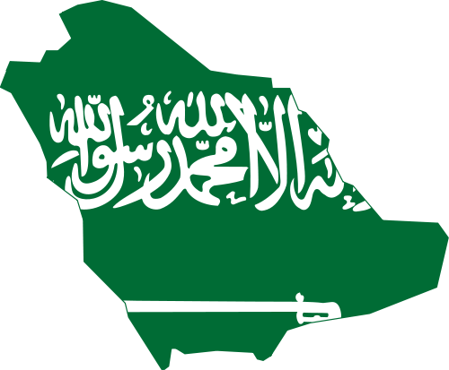 File:Saudi Arabia Flag Map.png