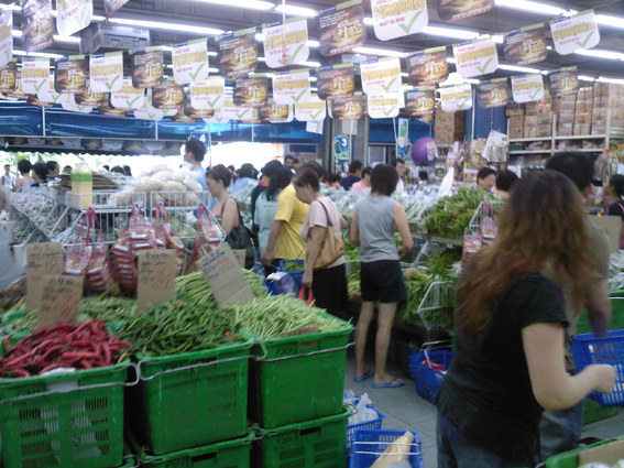 supply chains of sheng siong supermarket
