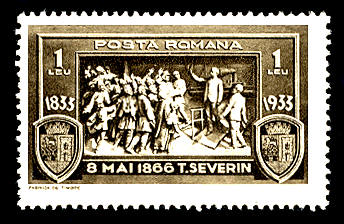 File:Stamp 1933 Turnu Severin 1 leu.jpg