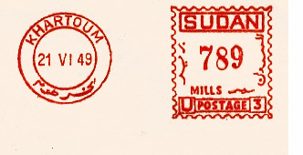 Sudan stamp type 1.jpg
