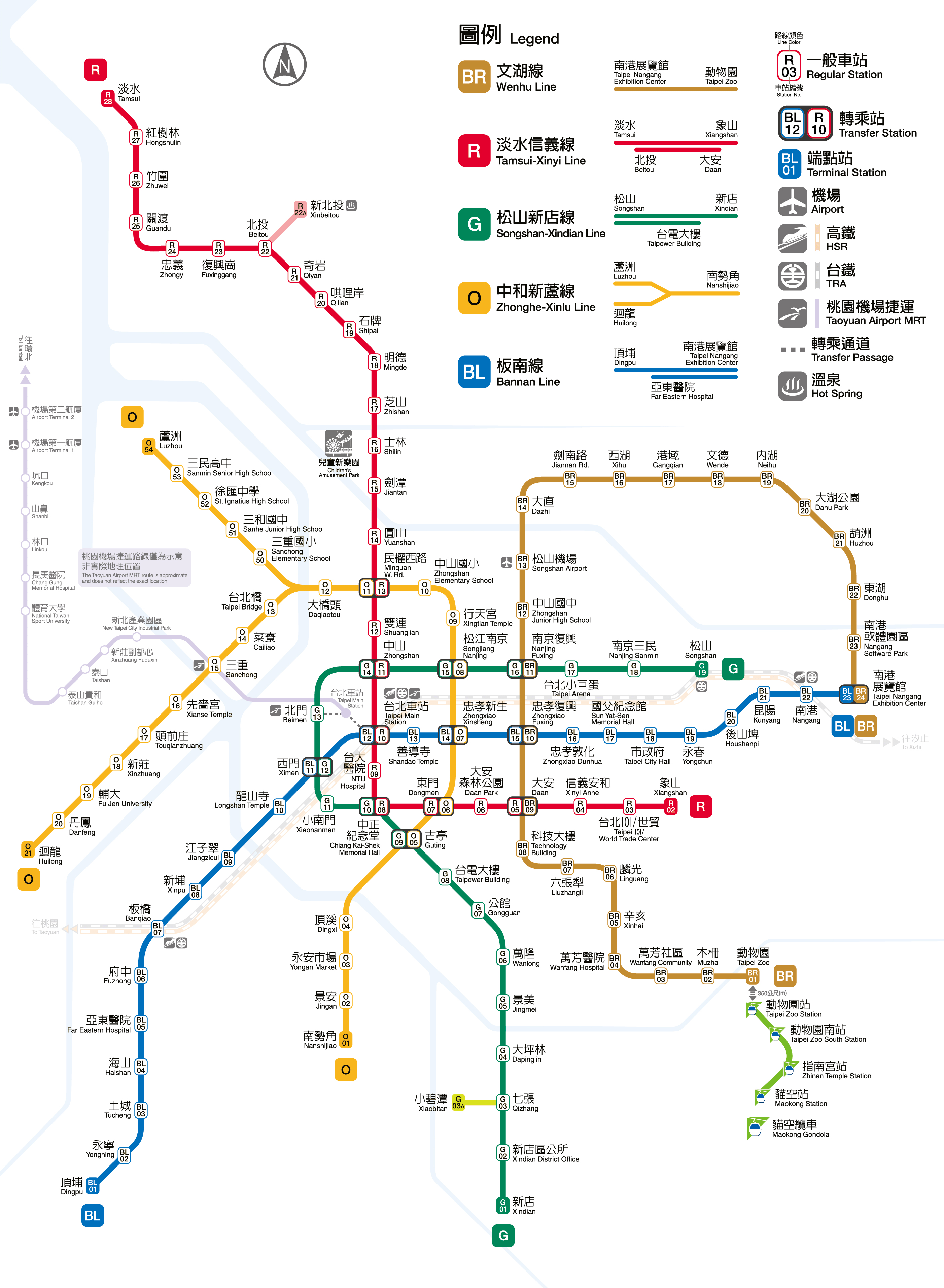File:Taipei Metro official map 2018 optimised.png   Wikimedia Commons