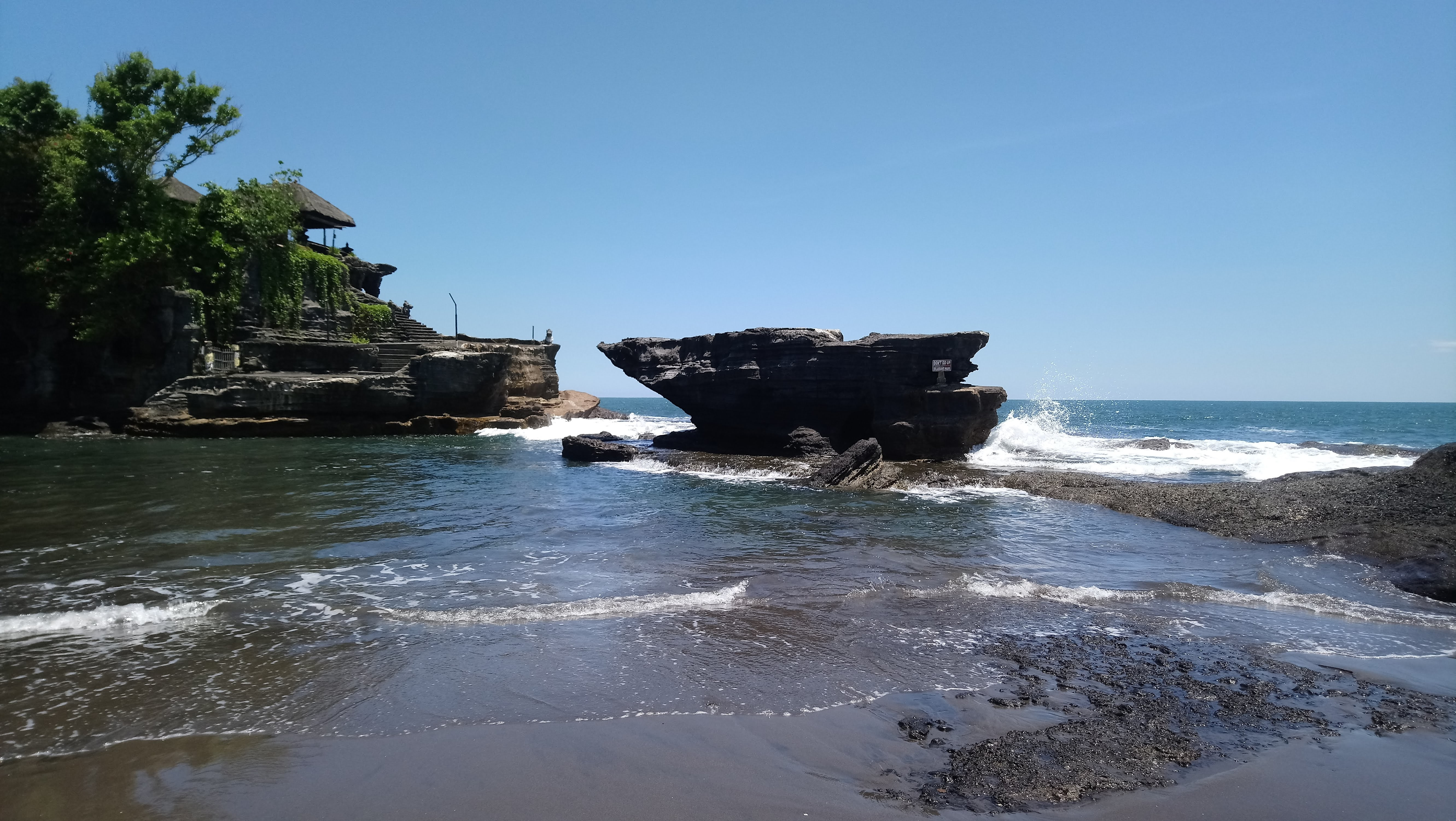File:Tanah Lot.jpg