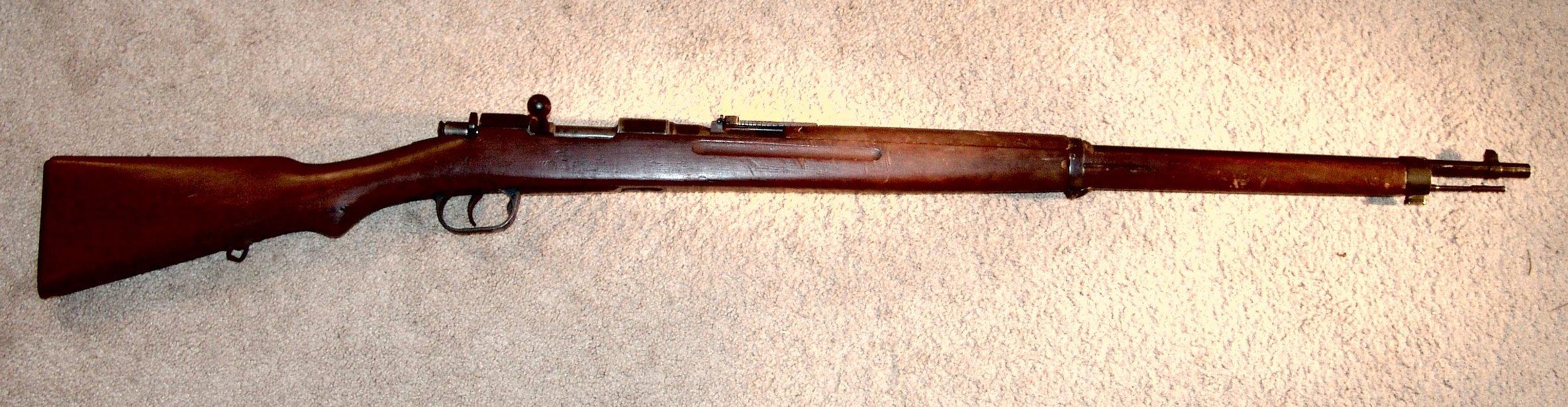 Fusil Tipo 1 Type_I_Rifle