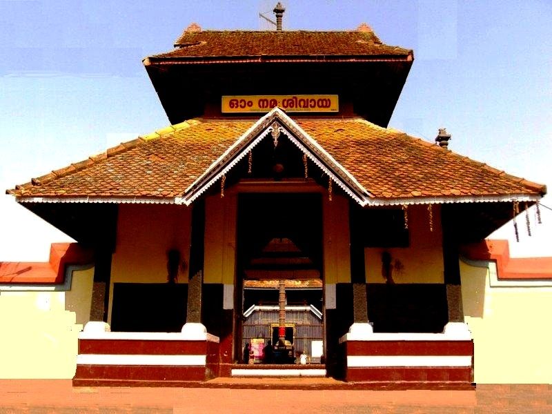 Vazhappally Maha Siva Temple Wikipedia