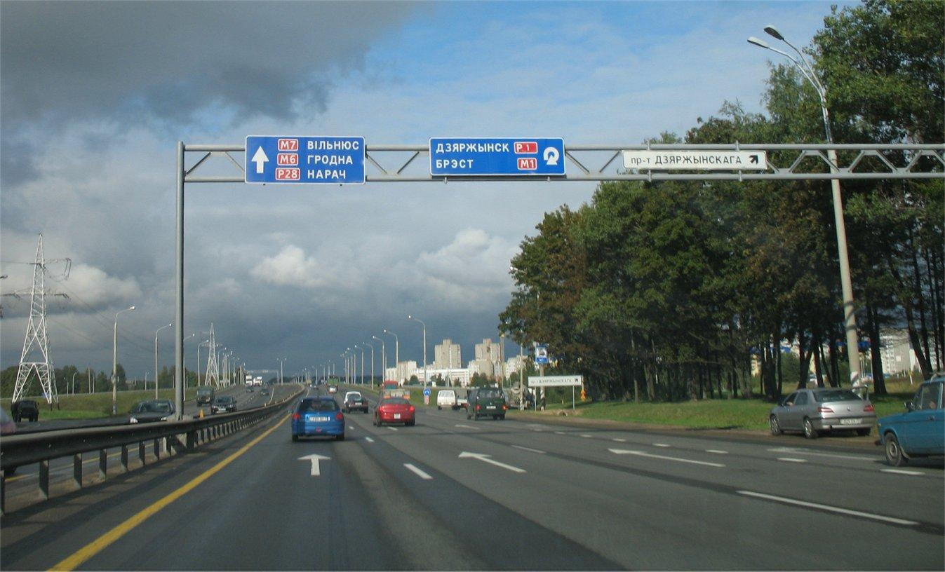 Minsk highway: description and history 95