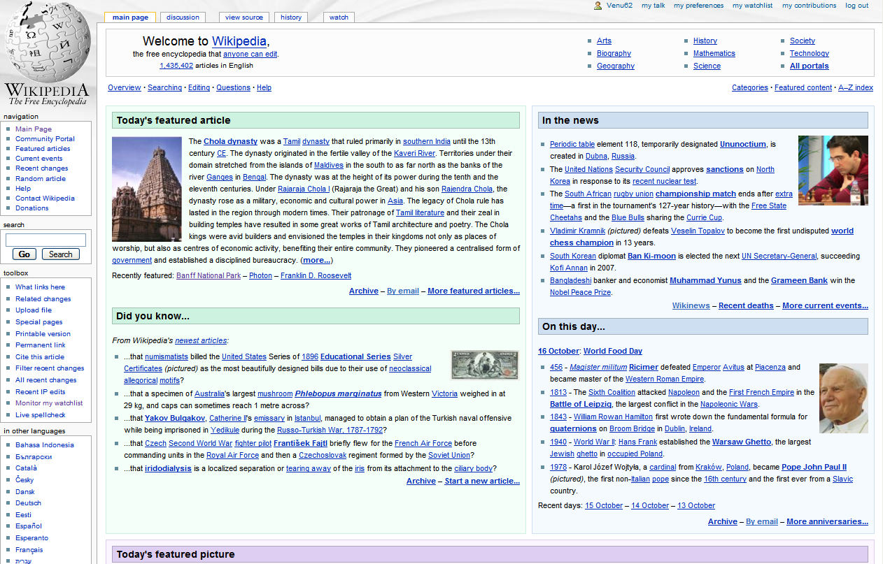 Image result for wikipedia home page