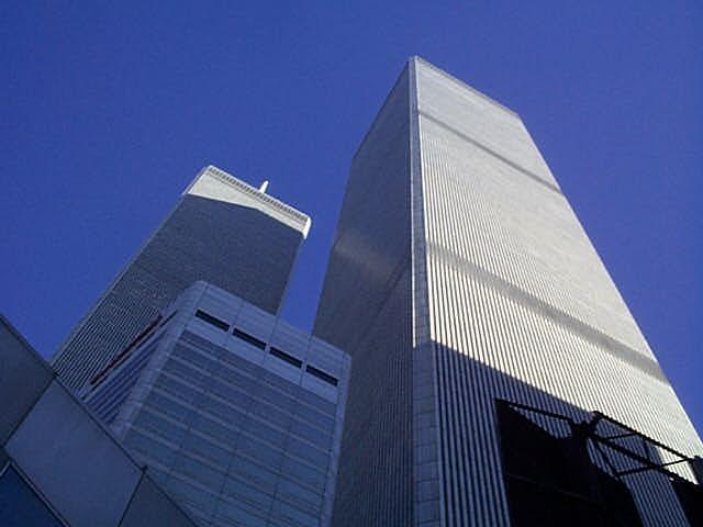 nordturm world trade center