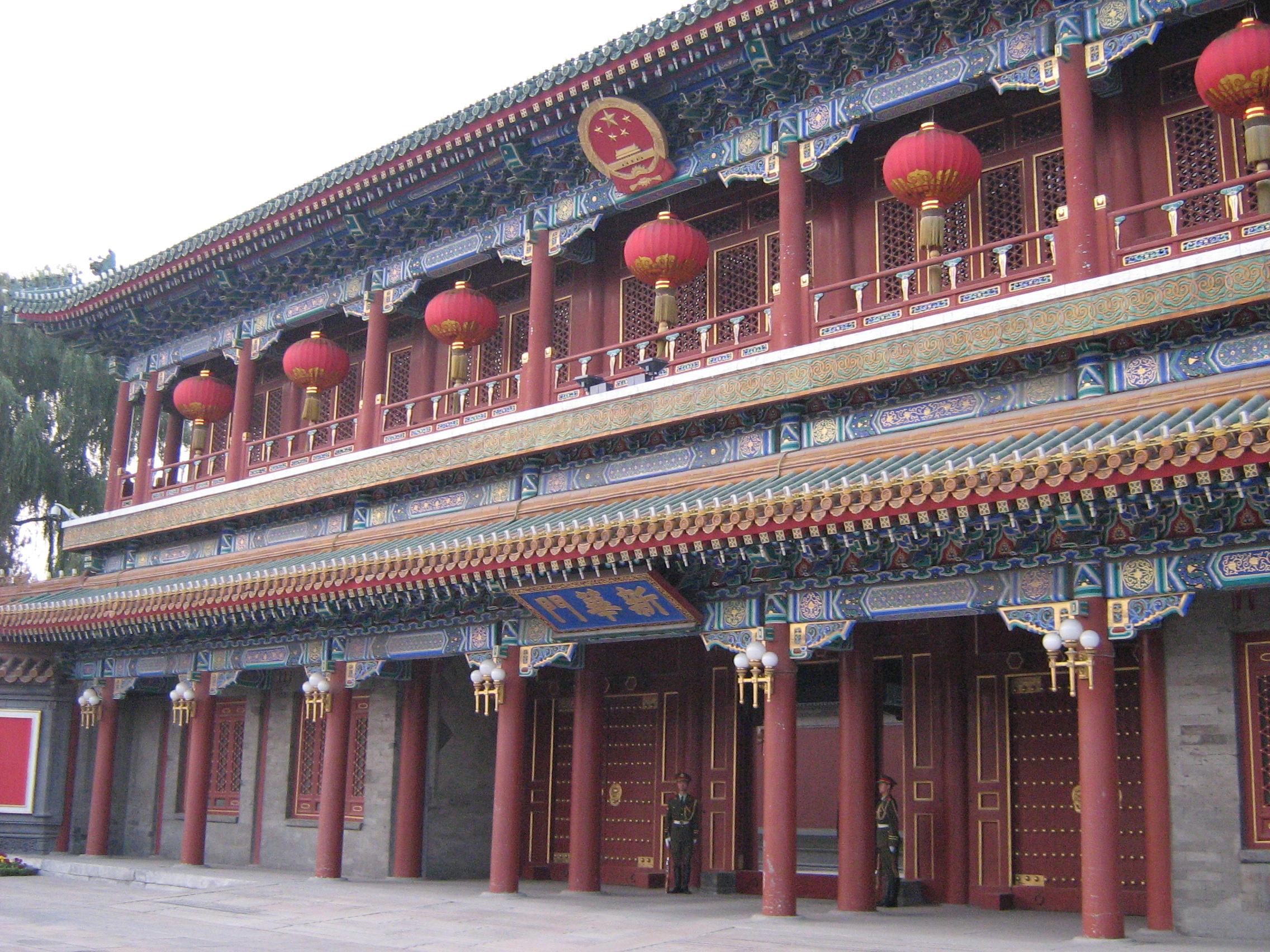 Xinhuamen, the