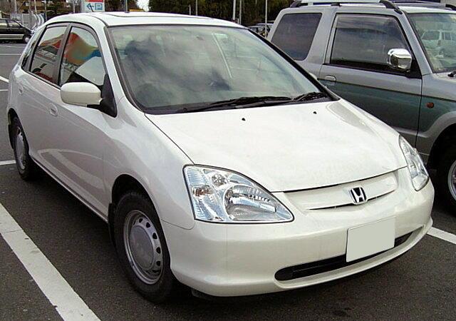2000 Honda Civic Picture