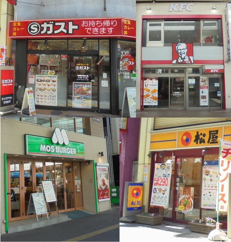 https://upload.wikimedia.org/wikipedia/commons/archive/6/61/20190329224435%21Gusto%2C_KFC%2C_MOS_Burger%2C_Matsuya_in_Kawasaki.jpg