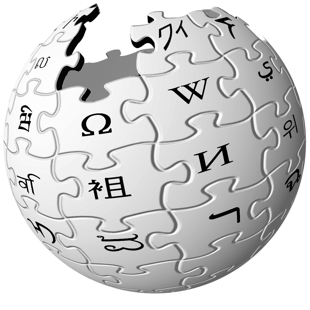 http://upload.wikimedia.org/wikipedia/commons/archive/6/63/20070815183651!Wikipedia-logo.png