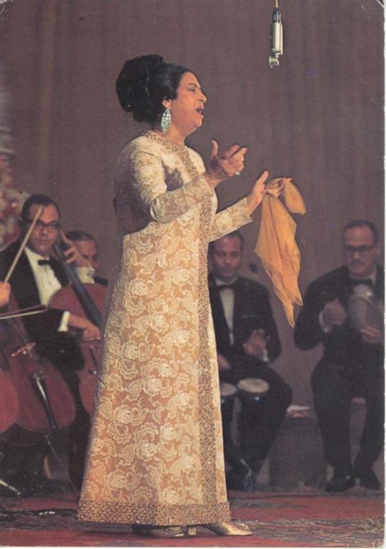Umm Kultum vid sitt sista framträdande 1968