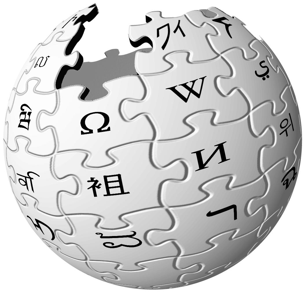 Las mejores paginas de internet para Hacer tu Tarea