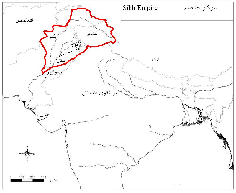 File:Sikh Empire.JPG - Wikipedia, the free encyclopedia