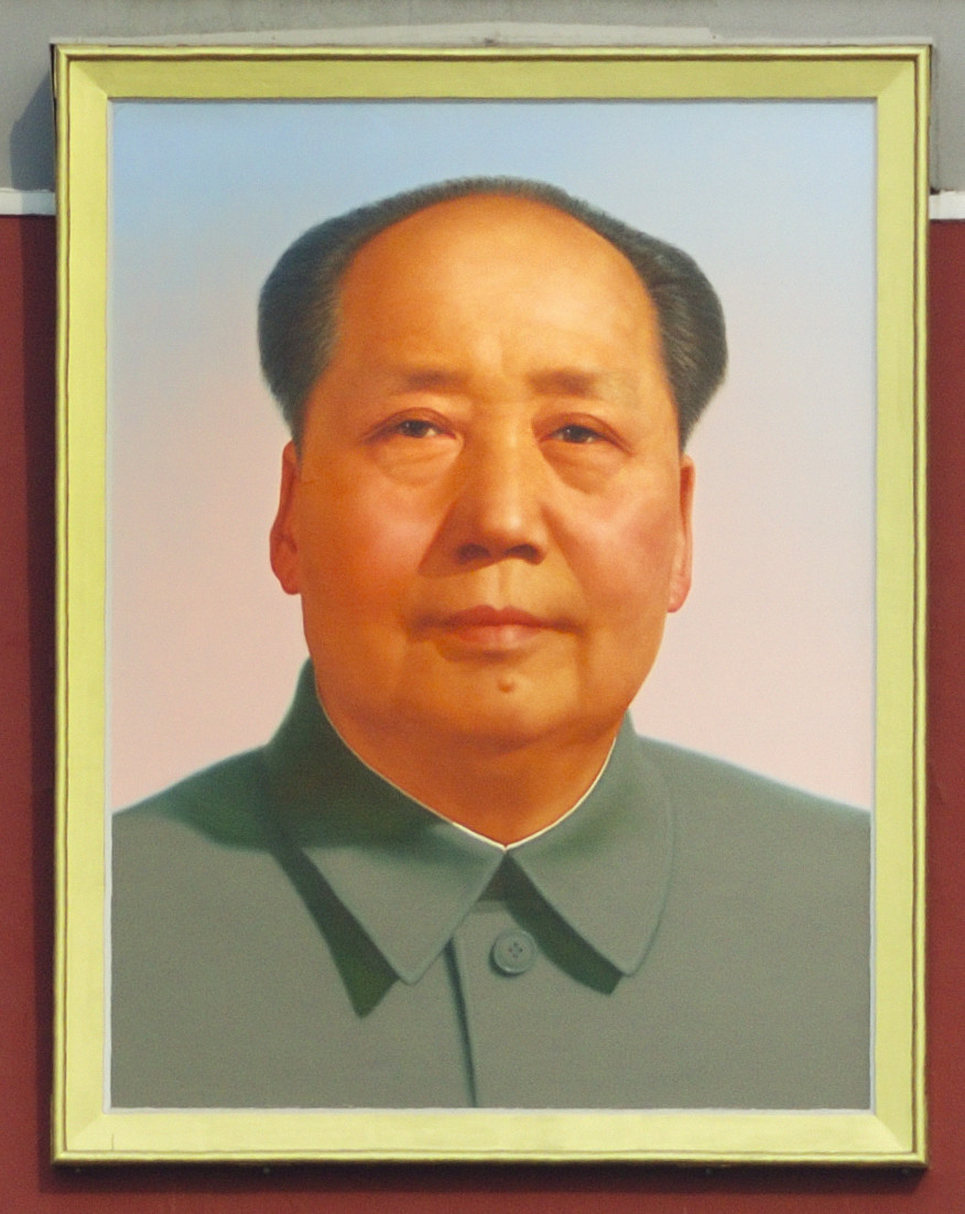 http://upload.wikimedia.org/wikipedia/commons/archive/e/e8/20090821074618%21Mao_Zedong_portrait.jpg