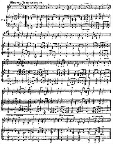 music symbols png. music symbols png. musical