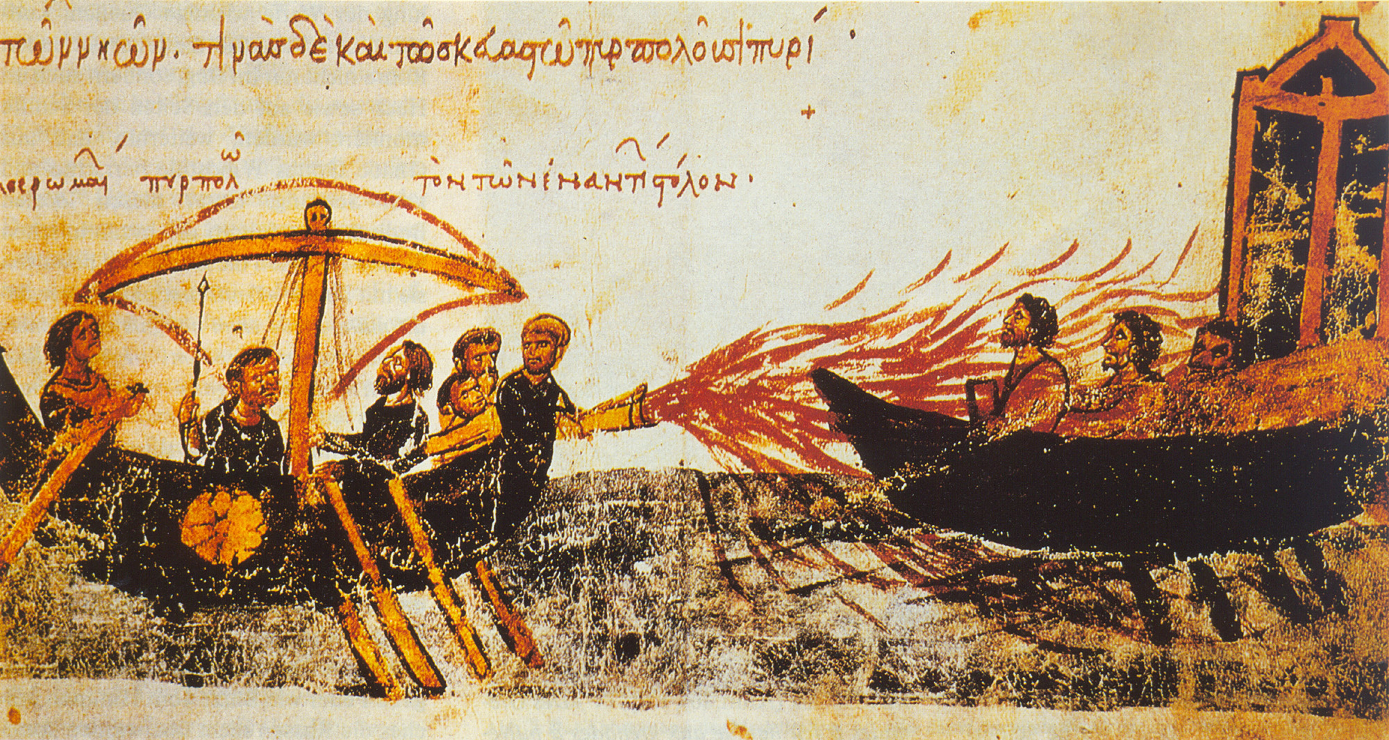 http://upload.wikimedia.org/wikipedia/commons/archive/f/f7/20110914132051%21Greekfire-madridskylitzes1.jpg