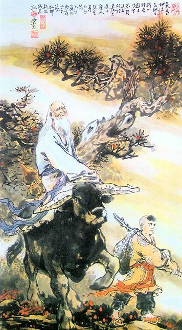 众妙之门:汉英白话《道德经》之一