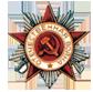 Орден Отечественной войны II степени.png