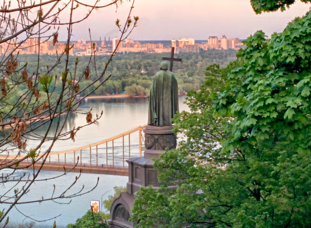 Владимирская горка — Википедия