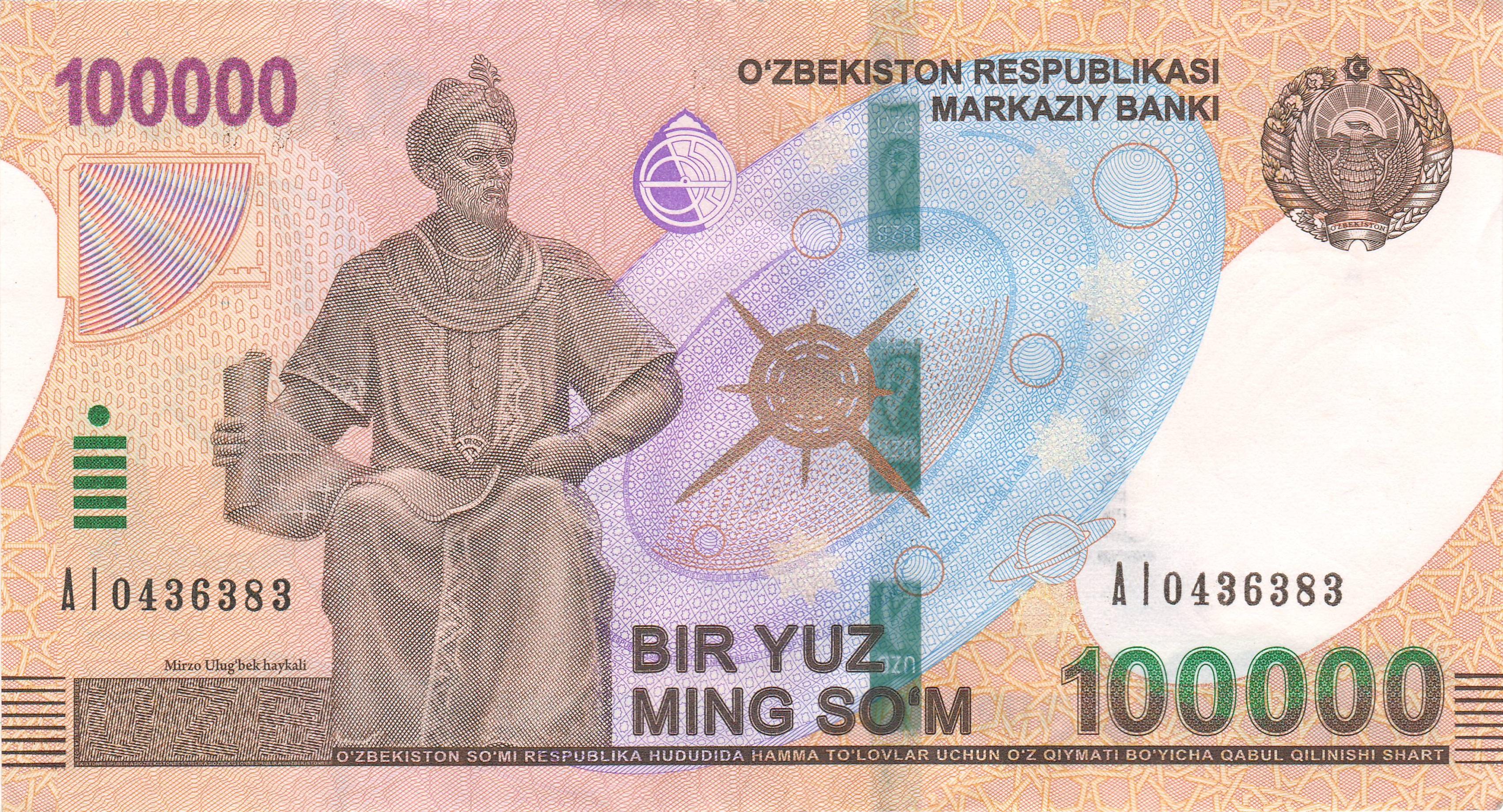 200 сум в рублях [PUNIQRANDLINE-(au-dating-names.txt) 23